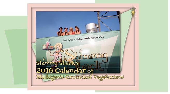 Shimmy Shack's 2015 Calendar